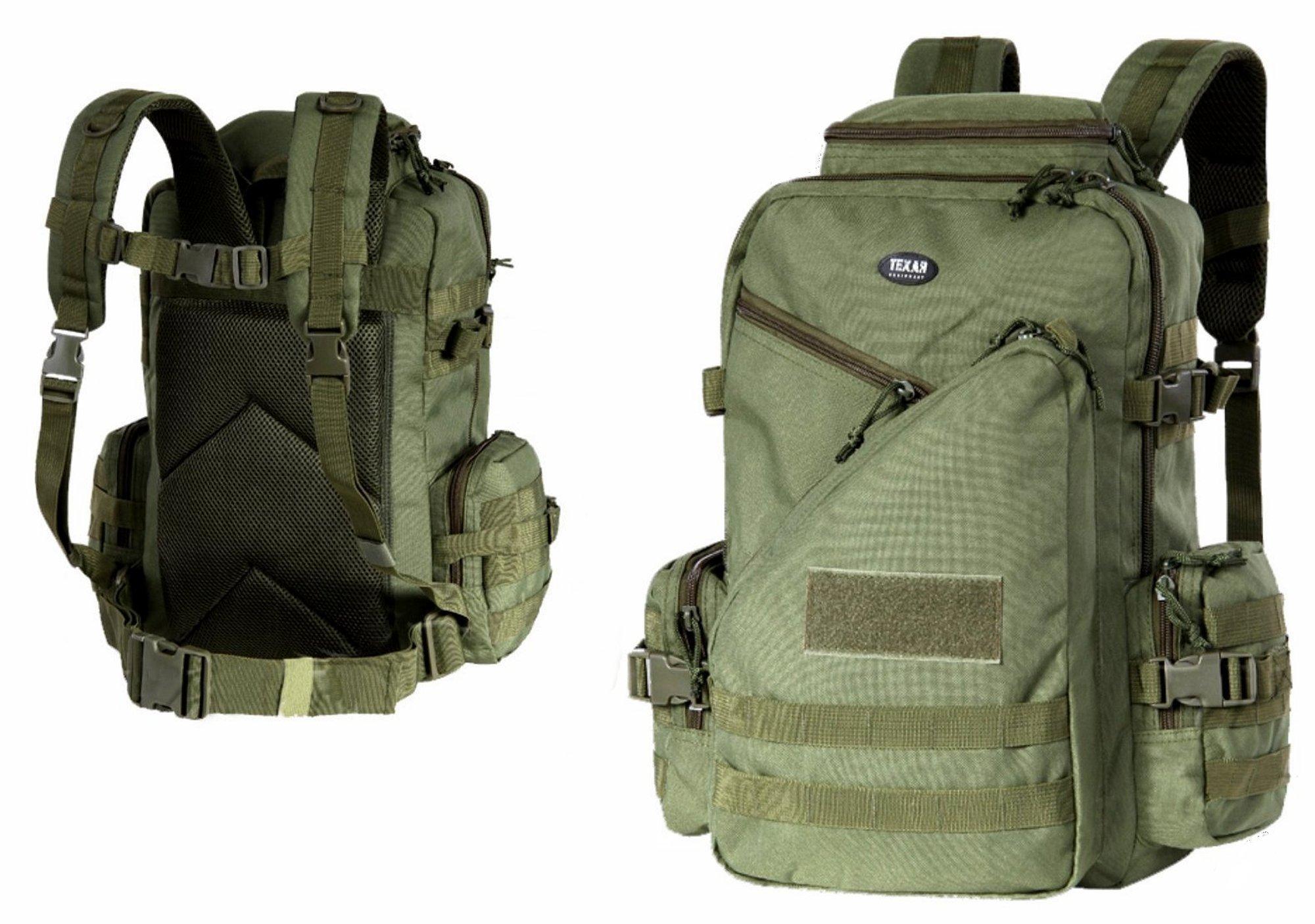 4ced8498b5a0d Plecak WOJSKOWY Taktyczny TEXAR Urban 33L lub cywilu miejski ...